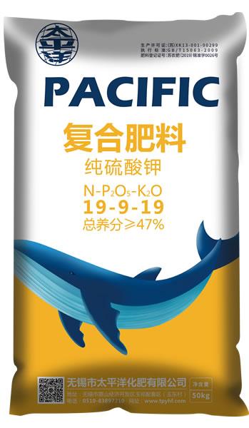 太平洋万博manbetx官网网页版